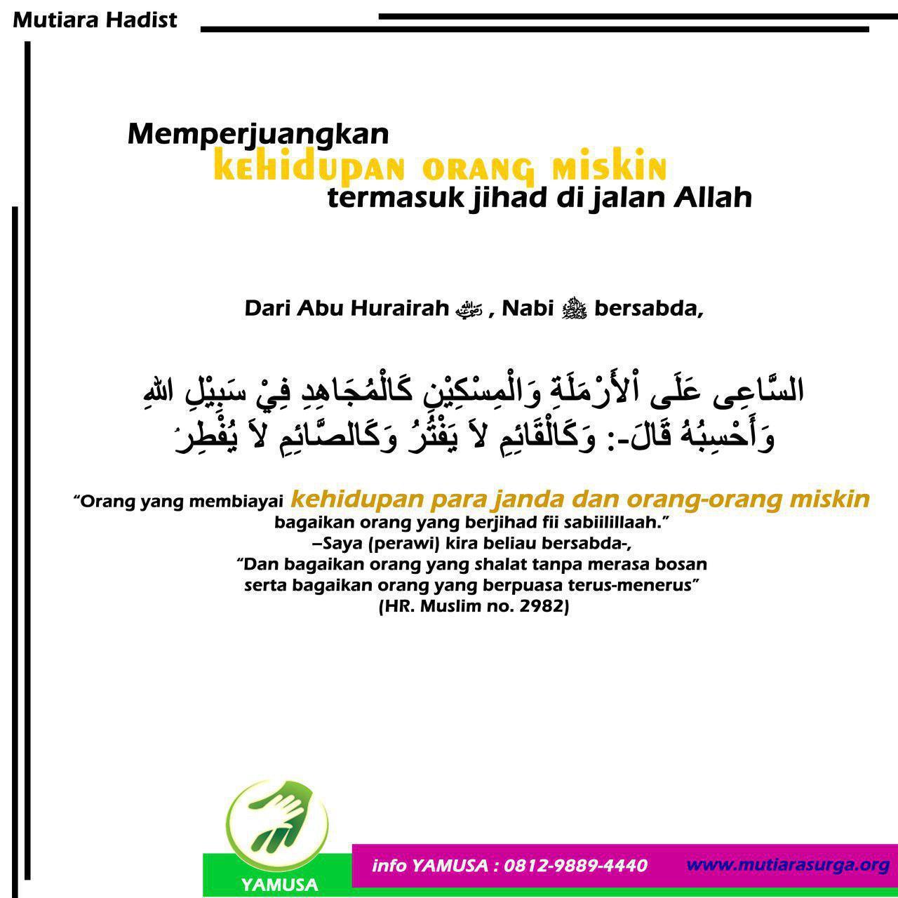 Salah Satu JIhad di Jalan Allah