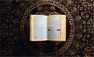 al Qur'an dan perintah berkasih sayang